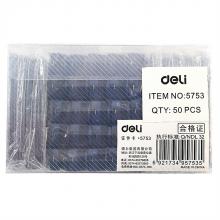 得力(deli) 5753 软质PVC证件卡/胸卡/证件套工作牌竖式 办公用品