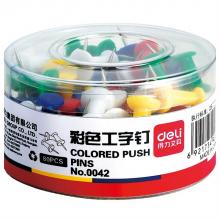 得力(deli) 0042彩色工字钉 绘画图钉软木板留言图钉 80枚/盒 办公用品