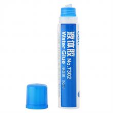 得力文具7302Z液体胶水 中号胶水办公用品50ml普通实用型胶水