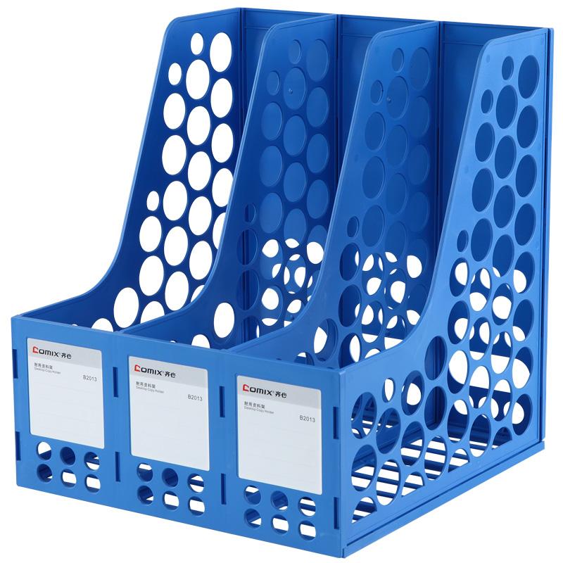 齐心 B2013 耐用资料架/文件框 三格