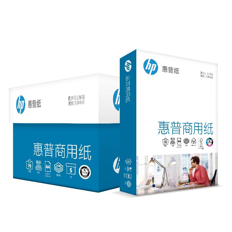 惠普(HP)CHA410C 商用纸高白复印纸A4 70克 500张/包 5包/箱