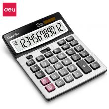 得力(deli)双电源宽屏办公桌面计算器 财务计算机 办公文具用品银灰色1654