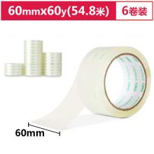 得力(deli)高品质高透明封箱胶带打包胶带60mm*60y*50um(54.9m/卷)6卷/筒办公用品30323