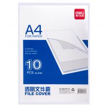得力(deli)A4透明文件套 单页文件档案袋 10只/包单页夹5706