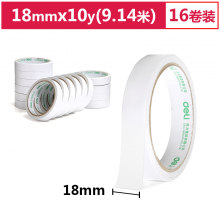 得力(deli)高粘性棉纸双面胶带 18mm*10y(9.1m/卷) 16卷袋装办公用品30402
