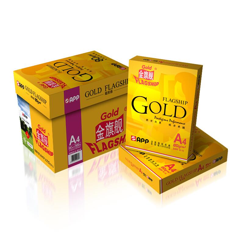 金光(APP)金旗舰(GOLD FLAGSHIP)超质感80g A4 复印纸 500张/包 5包/箱(2500张)