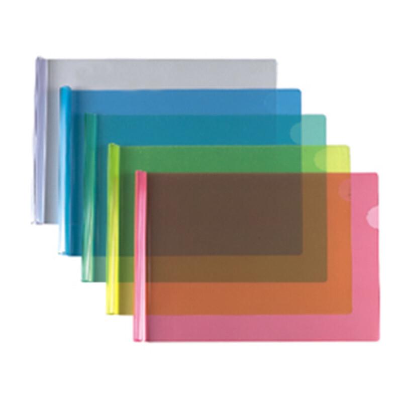 金得利AF5039横式抽杆式报告夹 A4抽杆夹文件夹(10个装)颜色随机发货10个售价