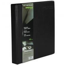 金得利 NC5003 480张 高级名片册 黑色