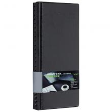 金得利 NC5001 240张 经典高级名片册 黑色