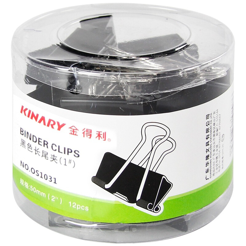 金得利(KINARY)OS1031 高档黑色长尾夹1# 50mm 黑色 12只/筒