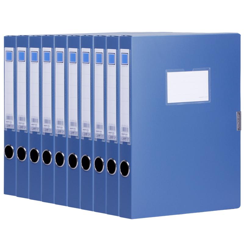 金得利(KINARY)F18-10 A4 1.5寸(36mm)档案盒文件盒 蓝色10个装