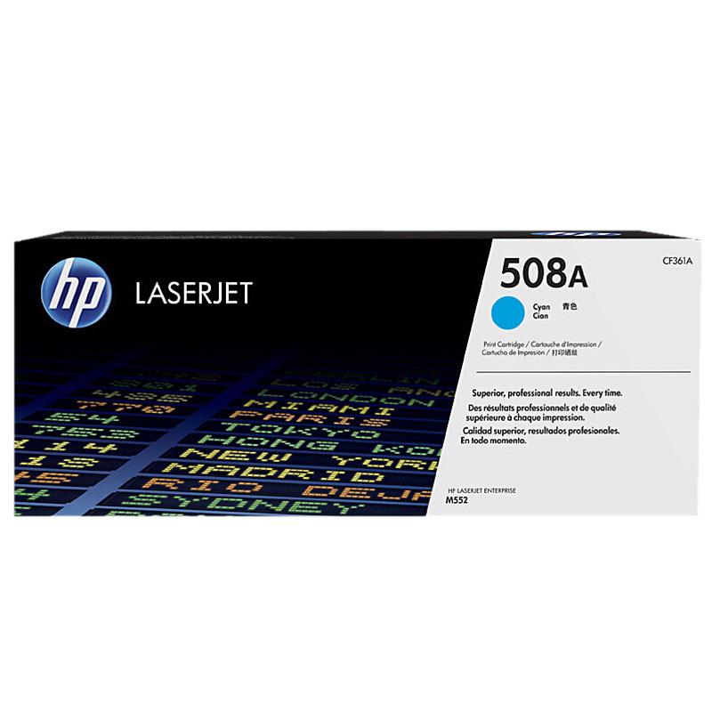 惠普(HP)CF360A 508A 硒鼓 适用M553/M577508A青色(CF361A)约5000张