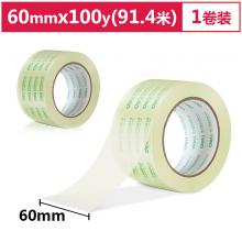 得力(deli)高品质高透明封箱胶带/打包胶带60mm*100y*50um(91.4m/卷)办公用品30369