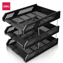 得力(deli)三层镂空收纳文件座 自由拆卸组装三层文件盘/文件框牢固耐用办公用品黑色9209
