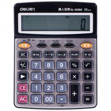 得力(deli) 计算器语音计算机财务专用计算器语音大按键办公用品33560语音计算器