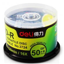得力(deli) 3724  刻录碟片记录式DVD光盘 刻录盘 筒装50片