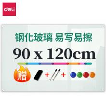 得力(deli)挂式白板120*90cm磁性钢化玻璃白板抗划书写顺畅会议写字板黑板8736