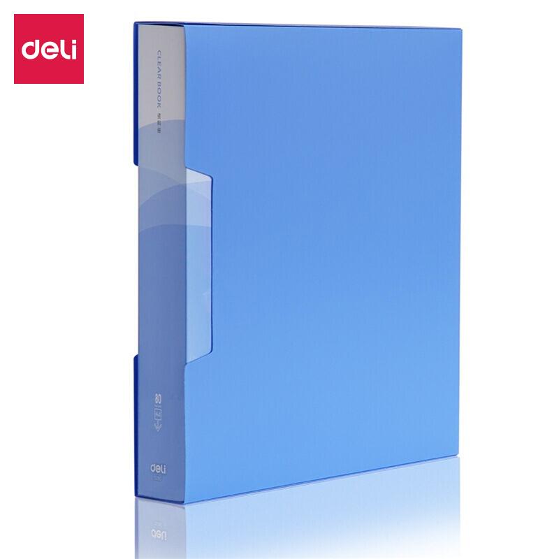 得力(deli)A4/80页高档加厚大容量资料册 插袋活页文件夹文件收纳册办公用品5280