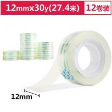 得力(deli)高透学生文具胶带/小胶带 12mm*30y(27.4m/卷)12卷/筒办公用品30015
