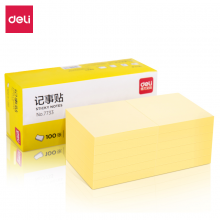 得力(deli)黄色便利贴粘性便签纸76*76mm备忘留言纸/记事贴/N次贴7733