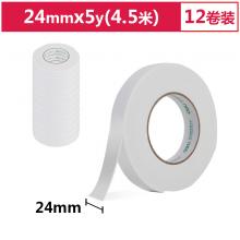 得力(deli)强力高粘度EVA泡棉双面胶带 24mm*5y*2.5mm 30412 单卷