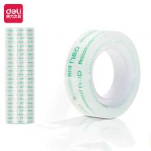 得力(deli) 学生文具胶带 小卷胶带 透明彩色窄胶布 办公用品30014(12mm*20y