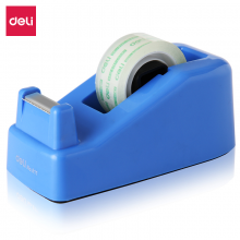 得力(deli)小号胶带座切割器封箱器(胶带宽度 ≤18mm)蓝灰随机811
