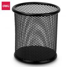 得力(deli)金属网纹圆形笔筒 简约创意桌面收纳盒 办公用品黑色9172