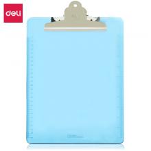 得力(deli)A4透明书写板夹 写生便携文件夹 蓝9252