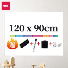 得力(deli)90*120cm家用软磁铁自粘白板贴 含背胶8717