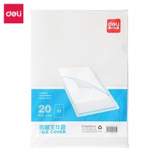 得力(deli)20只A4透明文件套 L型文件夹 单片两页式文件袋 5705