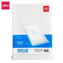 得力(deli)100只A4L型文件套 透明单片夹 加厚二页式资料文件夹5700