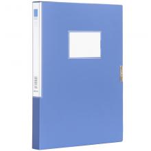 得力(deli)A4档案盒文件收纳盒粘扣资料盒文件夹办公用品 25mm蓝色33509