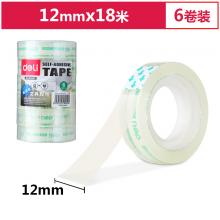 得力(deli)30029透明高粘文具胶带/小胶带 12mm*18m 6卷/筒