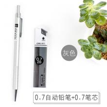 得力自动铅笔学生活动铅笔小学生铅笔橡皮头 0.7 6492/64930.7mm活动铅笔灰