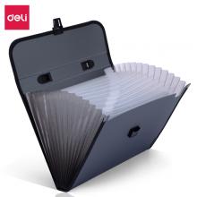 得力(deli)A4/13格手提式风琴包 针织纹面资料包文件包颜色随机5555