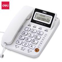 得力(deli)电话机座机 固定电话 办公家用 翻转屏幕 免电池781白
