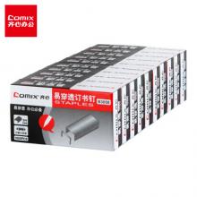 齐心(COMIX)B3058 易穿透12#订书钉 单盒