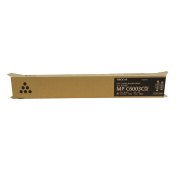理光(Ricoh)MPC6003C 黑色碳粉盒