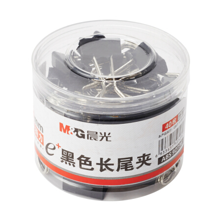 晨光(M&G)Eplus长尾夹(黑色)40枚19mm  ABS92736