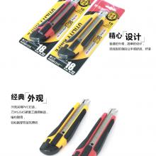 晨光18mm美工刀ASS91315