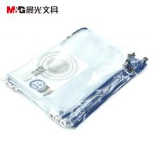 晨光(M&G)ADM94506 A4文件袋防水拉链袋pvc网格网纹袋票据资料袋1个