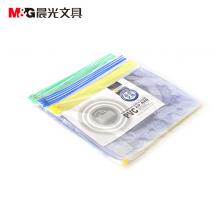 晨光(M&G)ADM94502 16K透明PVC拉边袋拉链袋高透办公资料袋文件袋软塑料拉锁袋