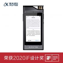 科大讯飞AI智能录音笔SR301 赠送1年转写服务 录音实时转写文字 专业级降噪 中英翻译 8G+云存储 星空灰