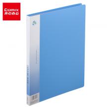 齐心(Comix) NF30AK 资料册/文件册A4 30页 蓝色
