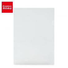 齐心(Comix) 10个装 A4二页文件套 透明单片夹 L型文件夹 E310