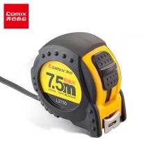 齐心(Comix) 全包胶7.5m自锁钢卷尺/尺子 精准测量   黑 L2750