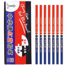 中华牌红蓝铅笔 特种木质施工划线绘图木工铅笔 全红铅笔 红蓝铅笔单支