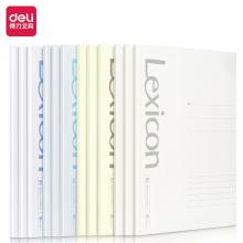 得力 7987 无线胶装软面笔记本胶装本 B5/38pages (单位:本) 混色