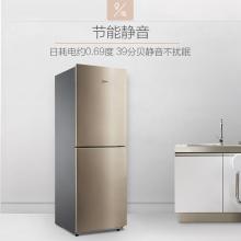 美的(Midea)236升 风冷无霜双开门冰箱节能环保冷藏冷冻电子控温保鲜 BCD-236WM(E)